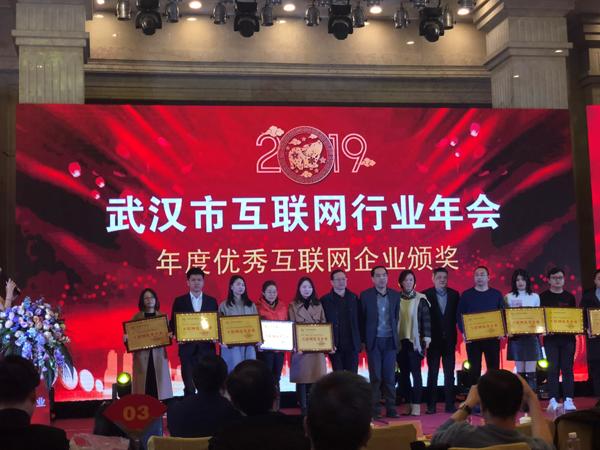 尚德机构获评武汉市优秀互联网企业