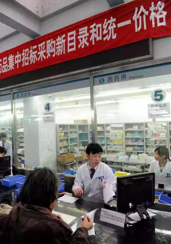 北京等11都会试点 中选药品价钱均匀降52%最高90%