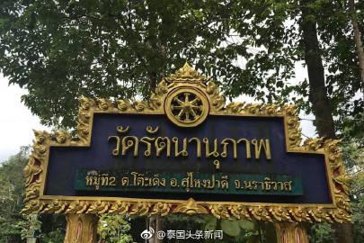 10余名歹徒朝泰国一寺庙内开枪 造成数名僧侣死伤