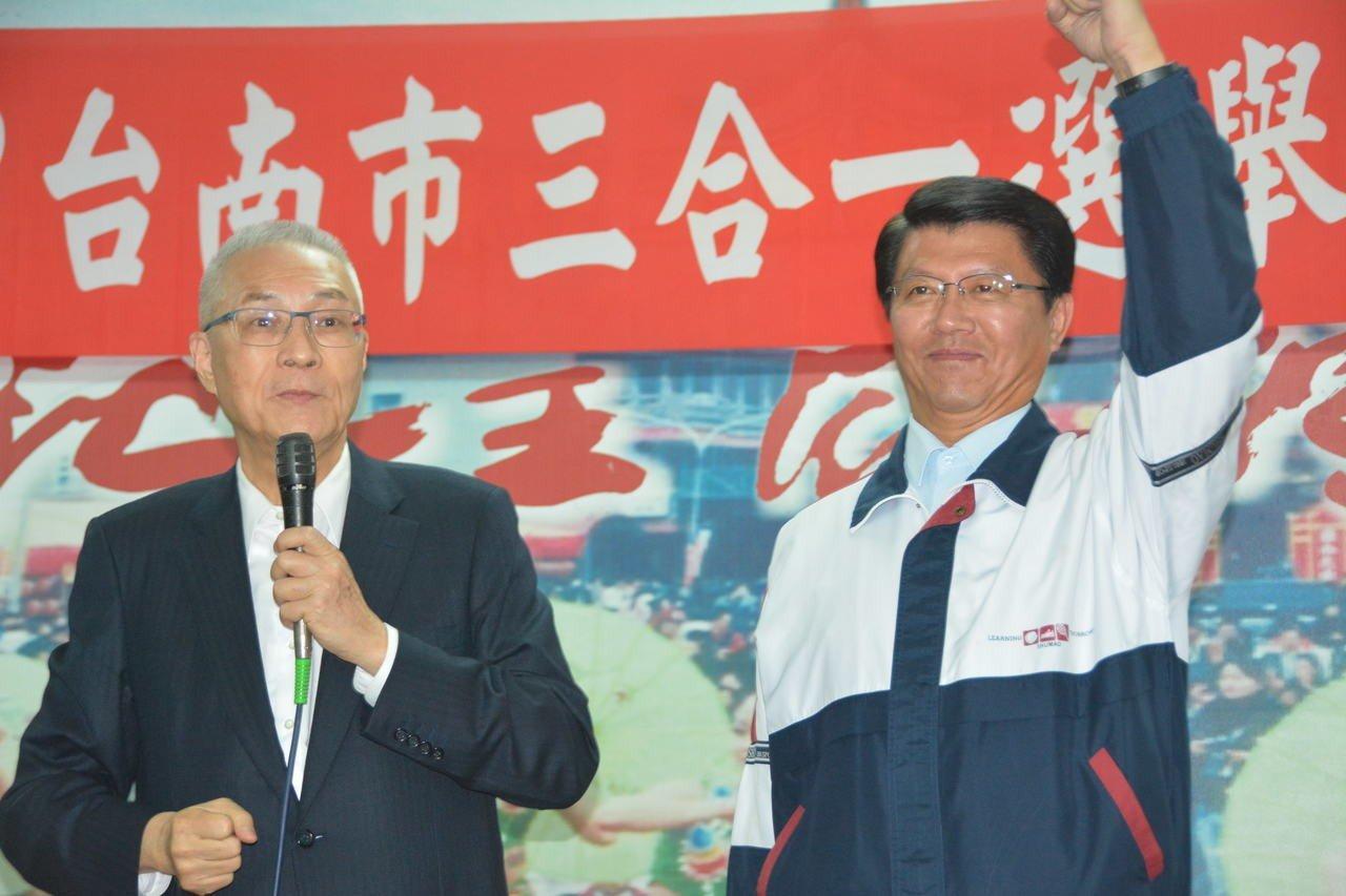 """吴敦义:民进党对不起台民众,""""九二共识""""是对台湾最好的决策"""