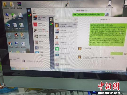 浙江浦江警方打掉一贷款诈骗团伙 22人被刑拘