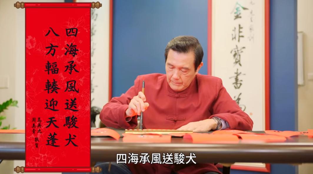 """2019年""""双英""""春联大PK,马英九的10万份又被抢空"""