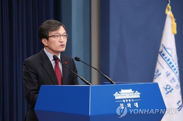 韩青瓦台对朝美商定2月举行首脑会谈表示欢迎