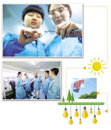"""太阳能电池迎来商业化""""黎明前夕"""""""