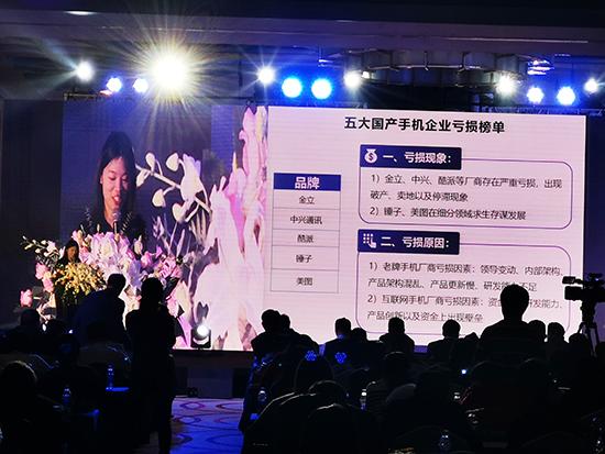 运营商世界网更名运营商财经网并发布四大行业报告