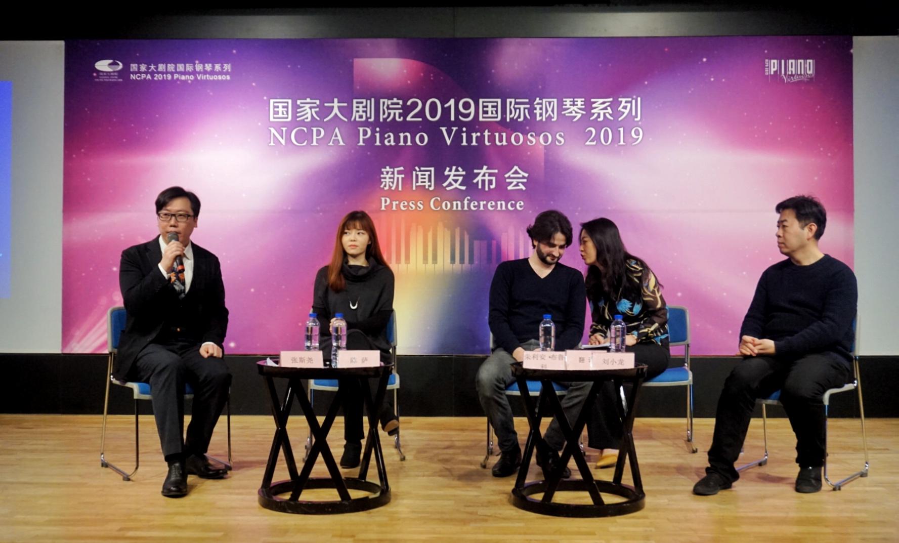 2019国际钢琴系列即将耀眼启航 新增全新板块打造年度钢琴音乐盛事