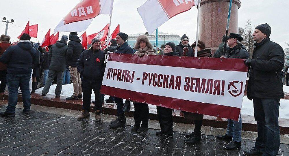 俄罗斯首都莫斯科举行集会 反对转交岛屿给日本