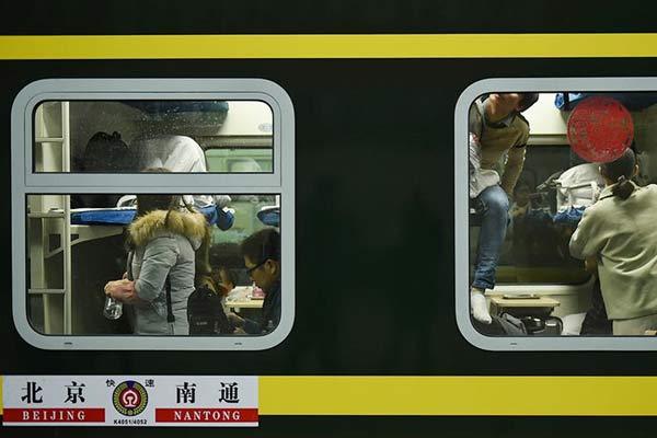 2019春运大幕开启 北京站发出首趟增开旅客列车