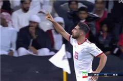 亚洲杯-伊朗2-0阿曼将战国足