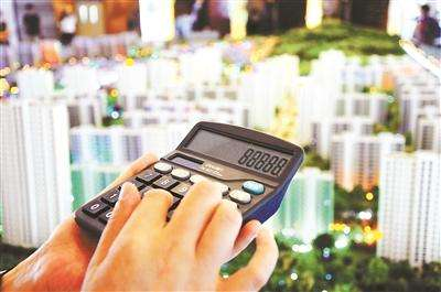 北京二手房去年成交15万套 单套均价降至438万元少花34万元