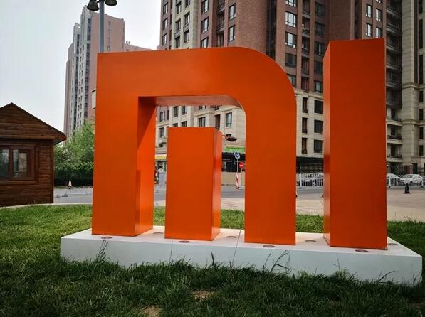 小米宣布成立非洲地区部门 挑战领头品牌传音