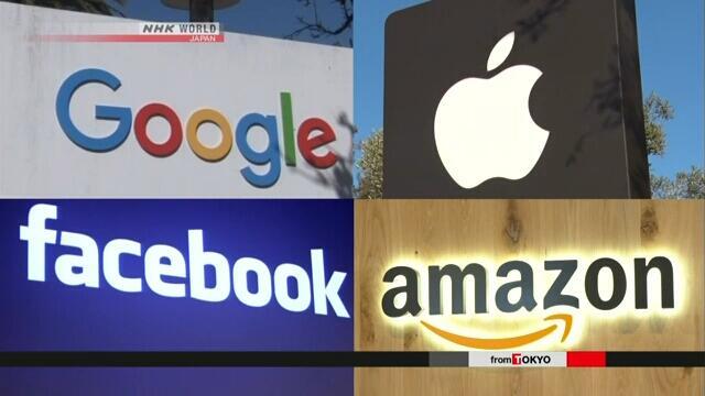 日本公正交易委员会将对四大美国IT企业展开调查