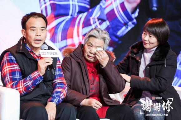 头条寻人暖心微纪录片发布 台湾里长刘德文十年一诺送老兵回家
