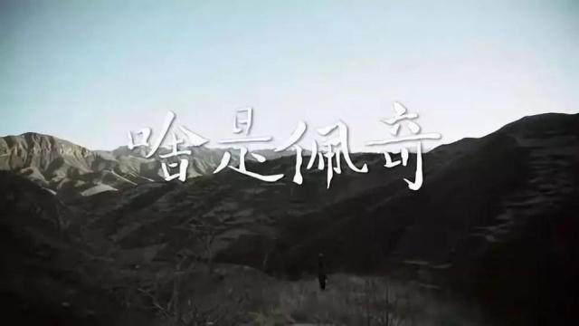 《啥是佩奇》走红网络,中纪委机关报:礼物应回归文化本色
