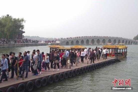 超过4亿人 中国拥有全球规模最大中等收入群体