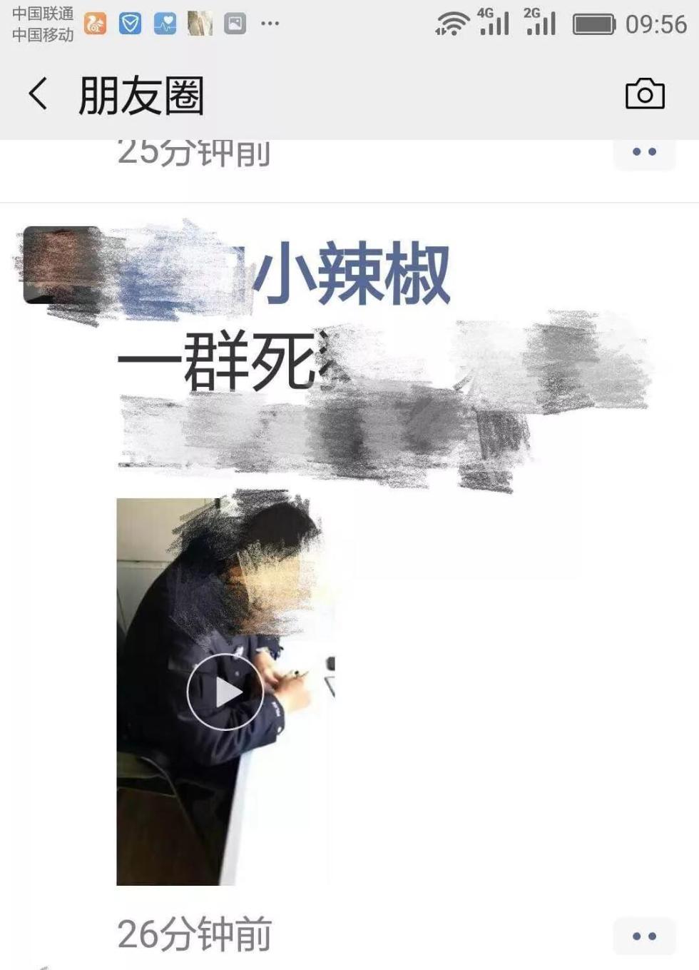 女司机逆行被处罚发朋友圈辱骂交警,被依法行政拘留7日!
