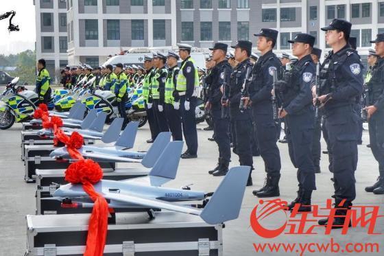 广东省举行春运安保动员仪式 新型警用无人机交付使用