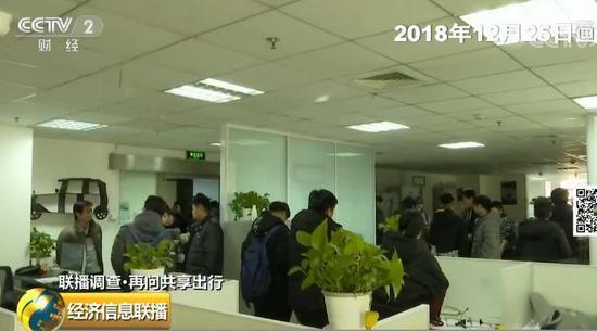 """途歌总部:员工讨薪 共享汽车为啥""""江湖告急"""""""