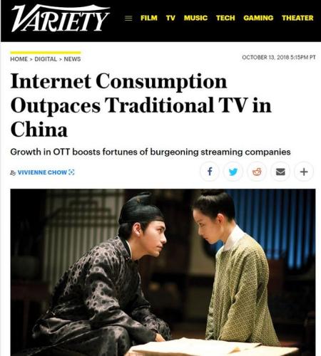 永利线上网址:吸引全球网友 中国网剧开始走出国门