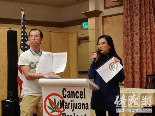 美媒:美国华裔反大麻组织发动公投罢免艾尔蒙地官员