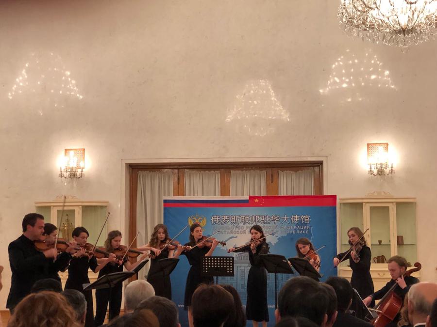 俄罗斯驻华大使:音乐是俄中人文交流重要部分