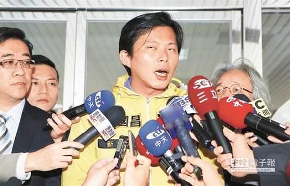 """黄国昌辞任""""时代力量""""党主席"""