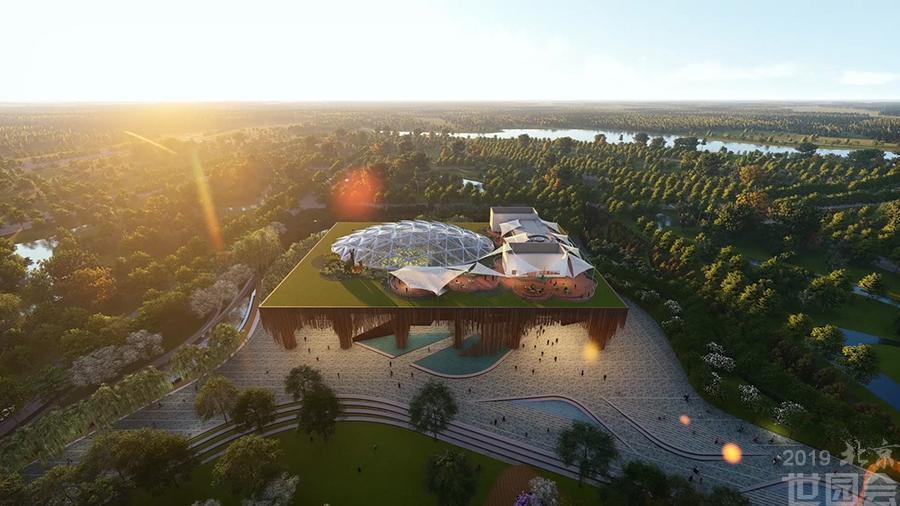 2019年中国北京世界园艺博览会之植物馆