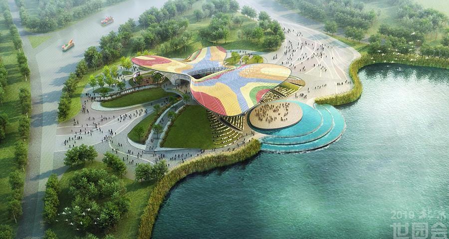 2019年中国北京世界园艺博览会之演艺中心
