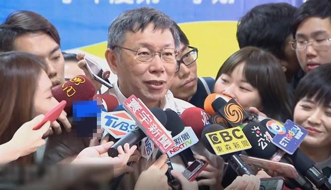 柯文哲赞韩国瑜