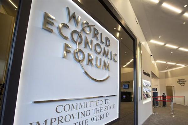 世界经济论坛年会开幕在即