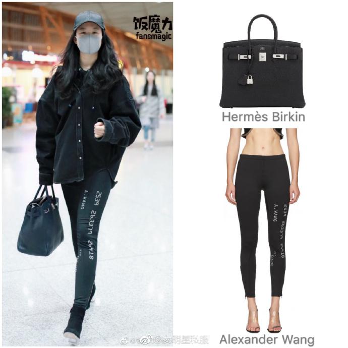 刘亦菲深夜素颜现身机场 黑色牛仔衬衫+leggings