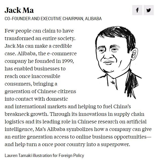 """马云入选全球""""10大思想者"""":为中国唯一入选者"""