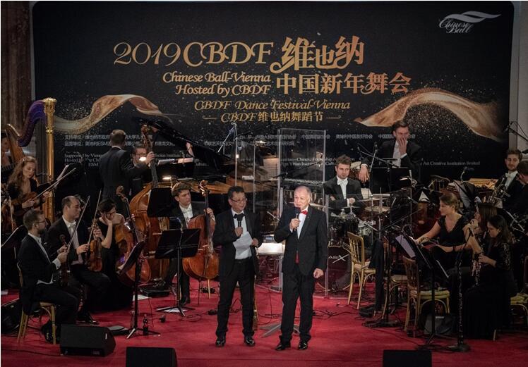 2019维也纳中国新年舞会在霍夫堡皇宫隆重举办