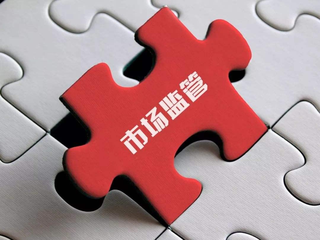 上海市曝光12件互联网违法广告典型案例