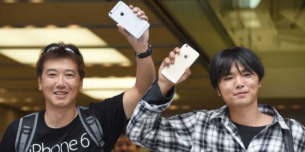 日本欲针对苹果谷歌等出台隐私法案保护用户