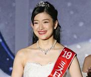 2019日本小姐冠军出炉