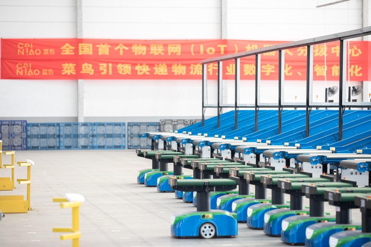 菜鸟IoT战略提速 全国首个机器人分拨中心南京启用