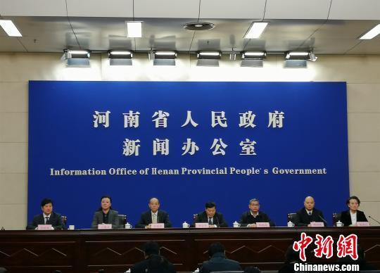 河南联合惩戒失信建设:220家政府机构因失信被整改