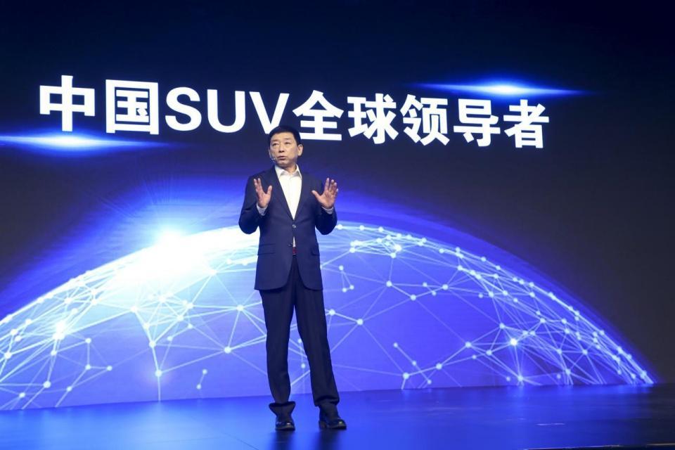 哈弗發布全新品牌定位 5大關鍵詞解讀全球化戰略