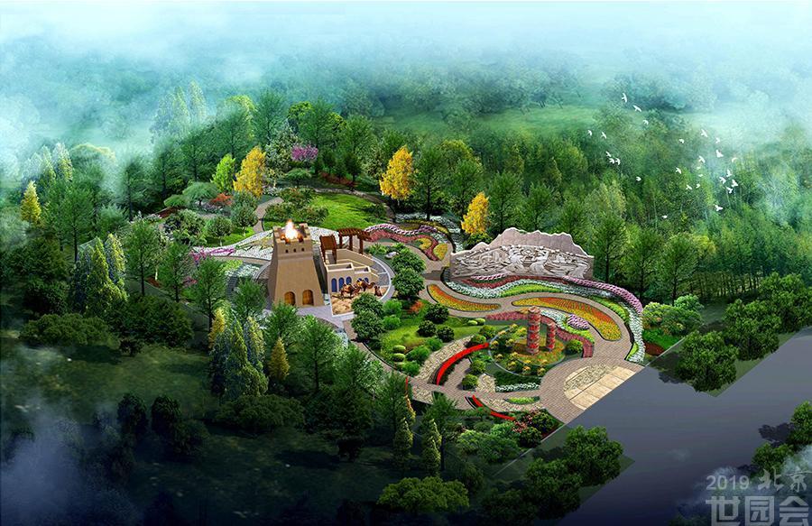 新疆园:天山来客 特色新疆