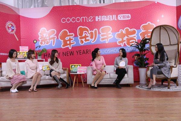 可可萌品牌代表江总从研发角度介绍品牌