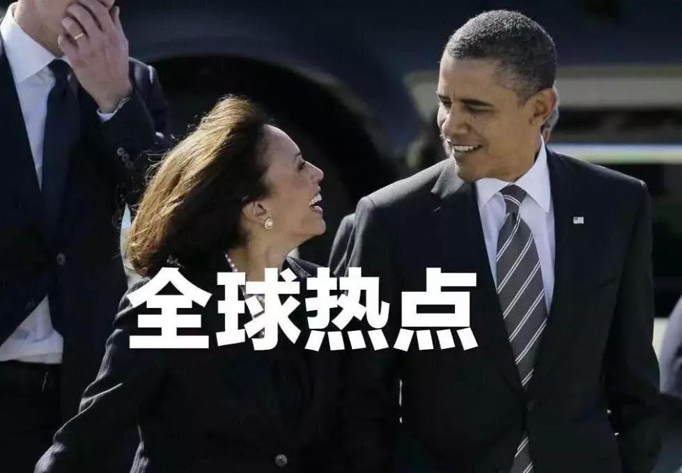 女版奥巴马or希拉里继任,谁能挑战特朗普?选战2020拉开序幕