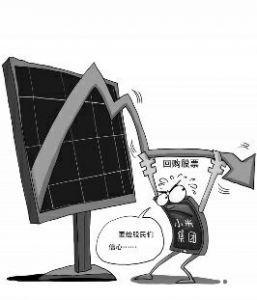 """小米连续斥1.6亿港币回购股票能否""""力挽狂澜"""""""
