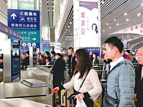 港媒:港澳台居民居住证首次亮相春运 刷卡进站更方便