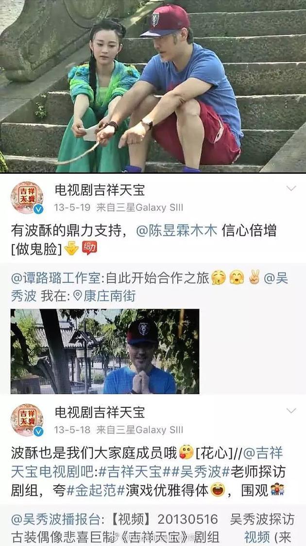 吴秀波曾探班陈昱霖教演戏 直呼:我恨不得替她去