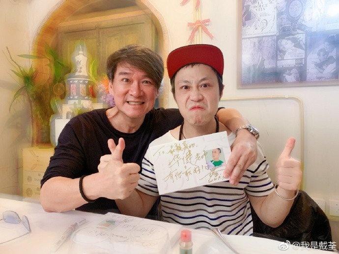 58岁周华健近照被曝光,头发灰白皱纹明显