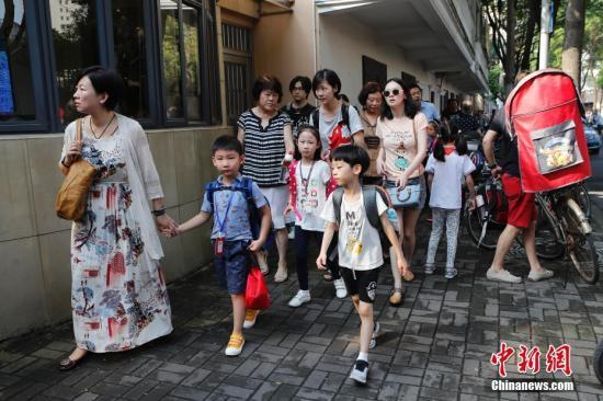 官方:治理小区配套幼儿园 增加普惠性学前教育资源