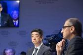 达沃斯世界经济论坛上的中国面孔