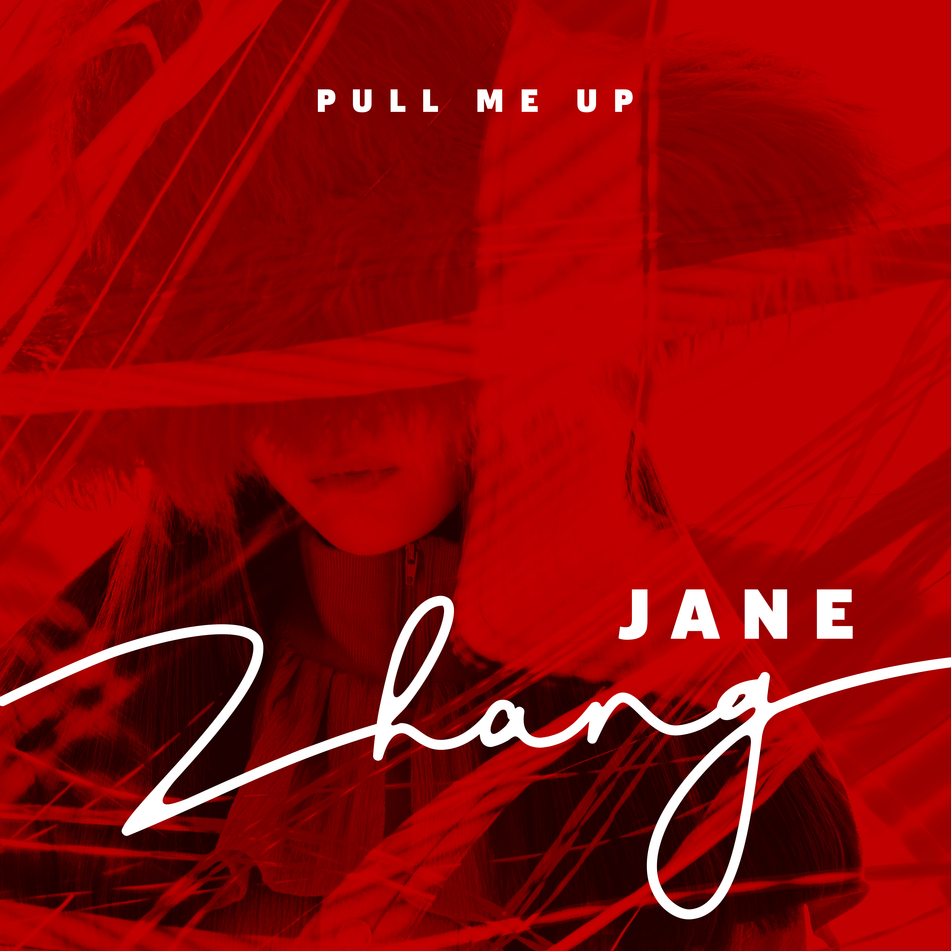 张靓颖英单《Pull Me Up》上线 清冷迷幻尽显魅惑