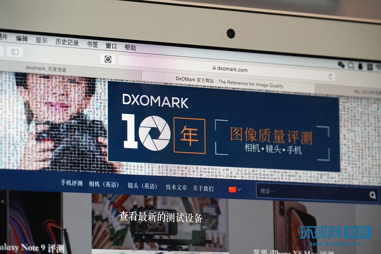 DxOMark自拍排行榜发布:美图V6不及格让人意外